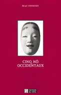 Cinq Nô occidentaux