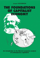 The foundations of capitalist economy