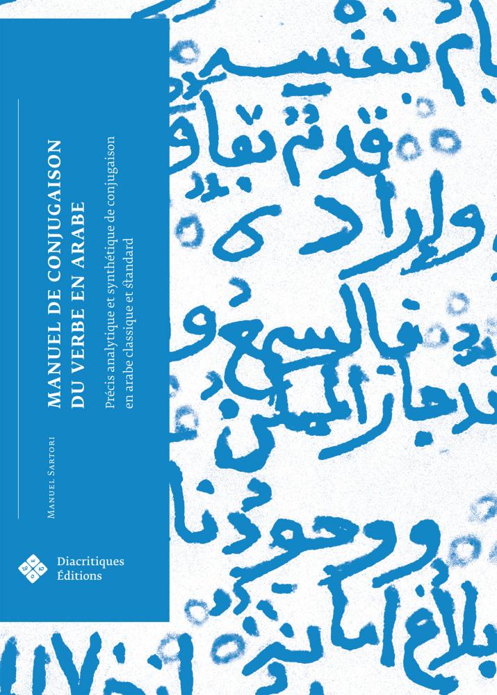 """Résultat de recherche d'images pour """"Manuel de conjugaison du verbe en arabe"""""""
